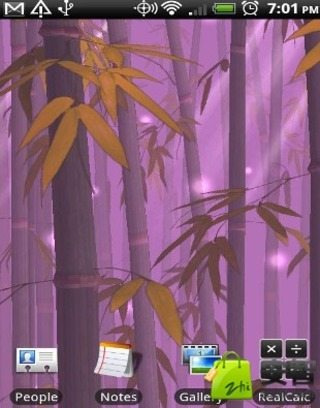 竹林摇曳Bamboo Forest Live Wallpaper