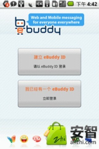 聚合聊天 eBuddy Messenger