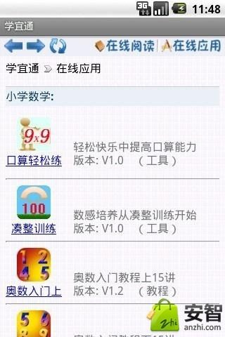 Hot Free Nokia N96 Apps   mobile9