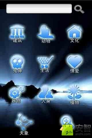 4 pics 1 word level 9 answers cheats solution - 4 ... - 掌时代
