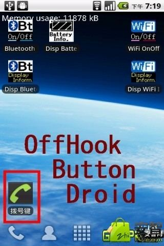 拨号键 OffHook Button Droid