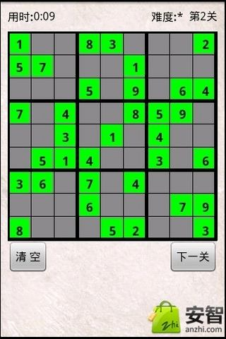 Sudoku - 益智游戏- Games for the Brain