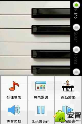 Real Piano - Cookie Apps