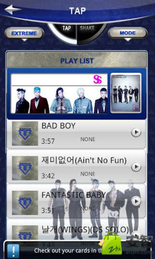 Download New 2PM Shake for Free | Aptoide - Android ... - smart-blue
