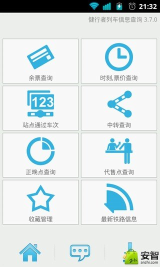 [Android] 使用Adblock Plus for Android 擋手機上的廣告@ 亂 ...