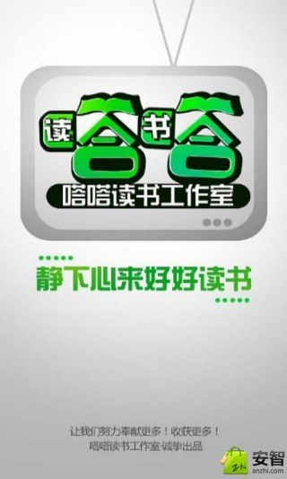 AYO Pro:在App Store 上的App - iTunes - Apple